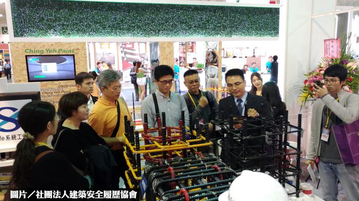 台灣地震連連 如何買得安心?