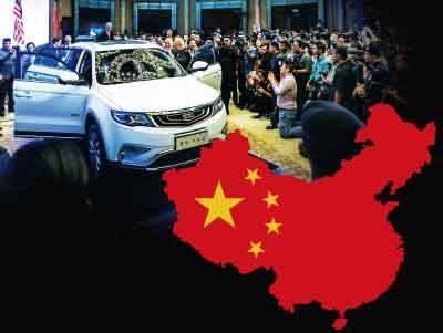 中國汽車產業新拐點