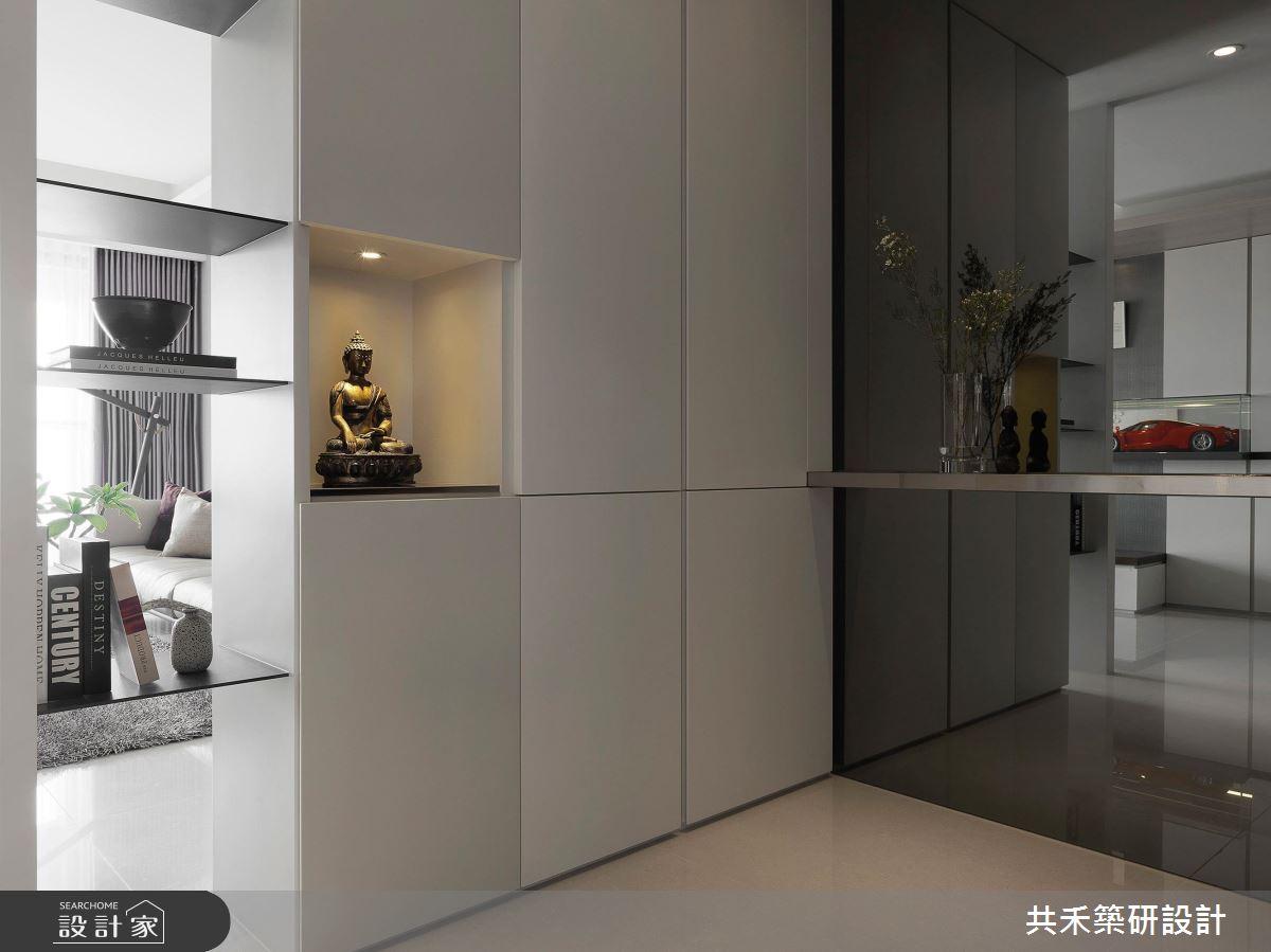 開放式書房x極簡系客廳,高質感設...