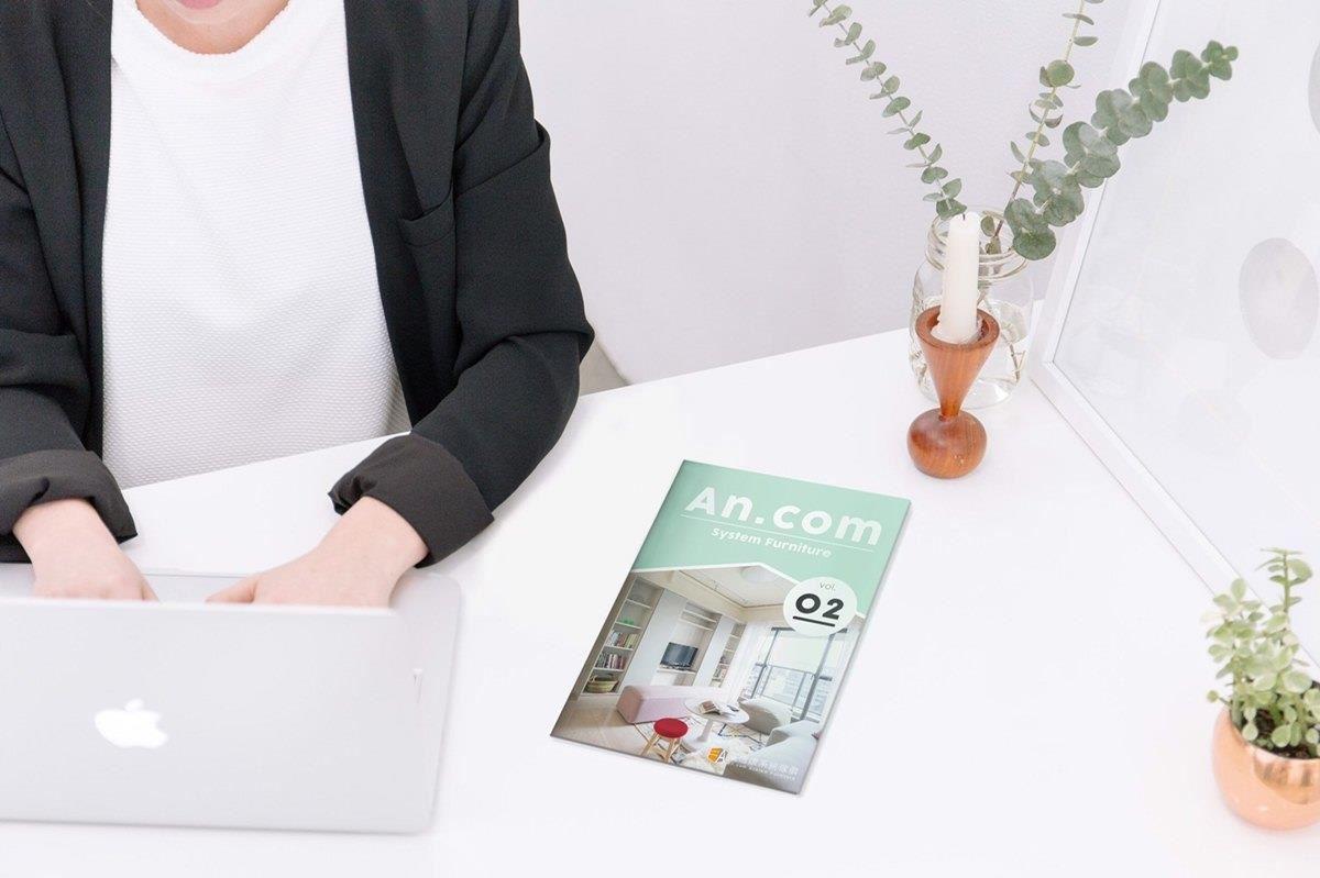 An.com 輕雜誌 讓系統家具更貼近...