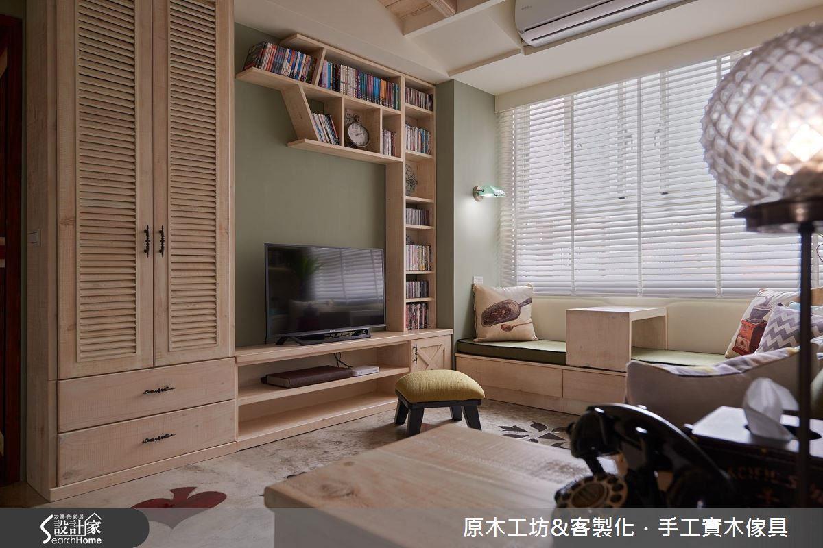 實木家具也能很「系統」!隨心所...