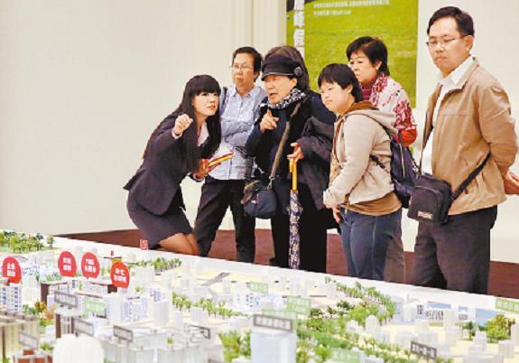 郭紀子:可以激情投票 不可激情買房