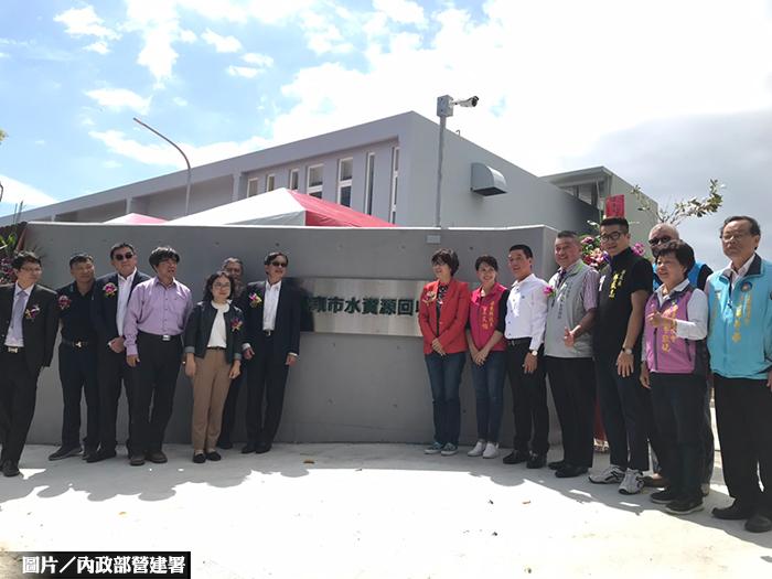 臺東市水資中心竣工 協助用戶接管