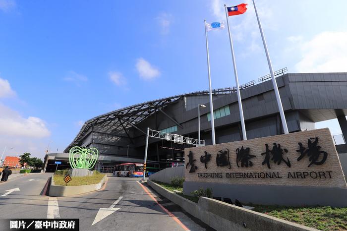台中國際機場 中市府力促完成整建
