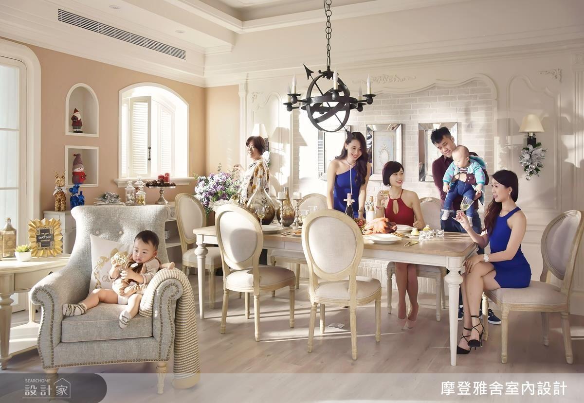 女人當家,打造自在獨處、歡喜共享的家!