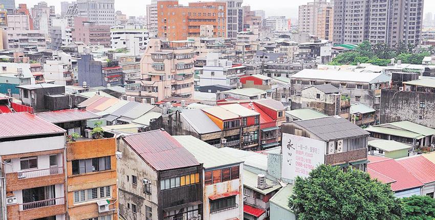 2020年房地產 十大發展趨勢