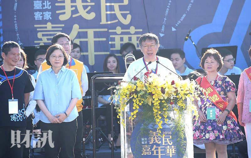 民進黨反柯氣氛升高 兩年後市長...