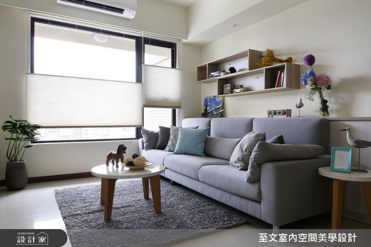 打造最舒適的居家生活!機師屋主...