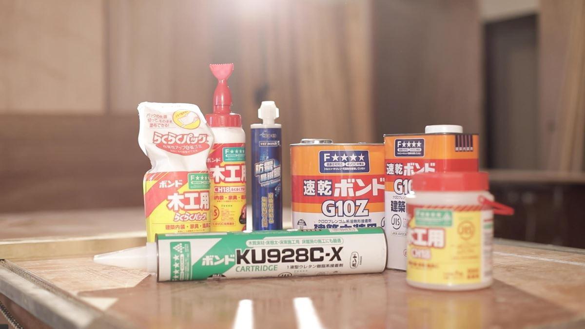 【TV】健康宅大解密  給你一個圓...