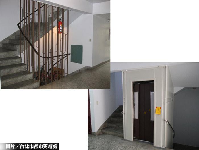 長輩福音! 北市首座室內型電梯完工