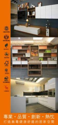 綠芯系統傢俱||系統家具~ 新竹/竹
