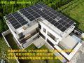 農舍屋頂安裝太陽能板隔熱遮陽