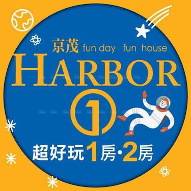京茂Harbor1,新竹市北區天府路二段,華廈| 新建案| 樂屋網